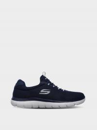 Кроссовки для мужчин Skechers KM2791 продажа, 2017