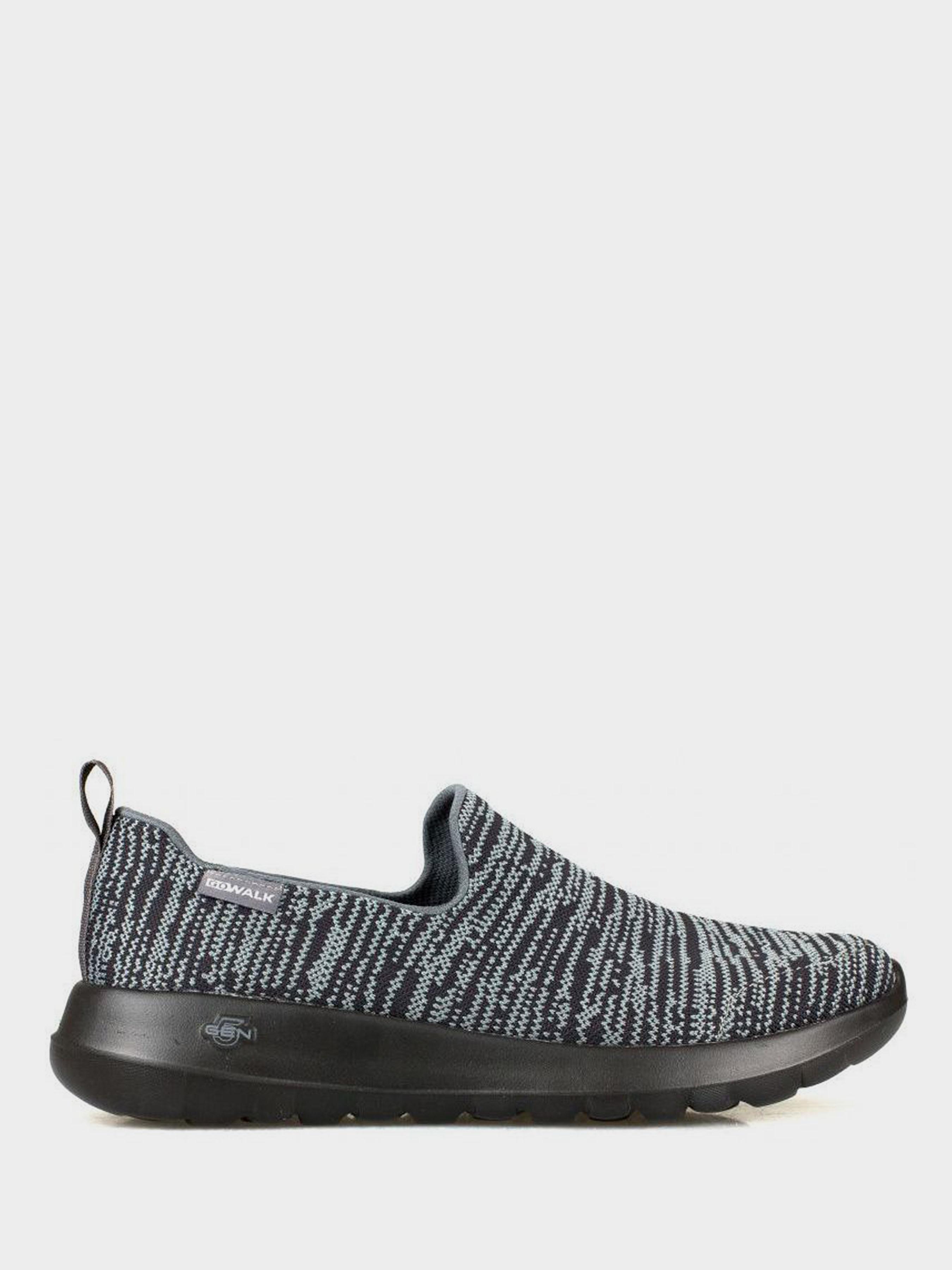 Cлипоны для мужчин Skechers GO KM2794 стоимость, 2017