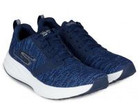 Кроссовки для мужчин Skechers GO 55200 NVY купить обувь, 2017