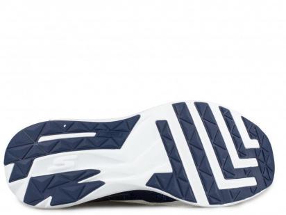 Кроссовки для мужчин Skechers GO 55200 NVY Заказать, 2017
