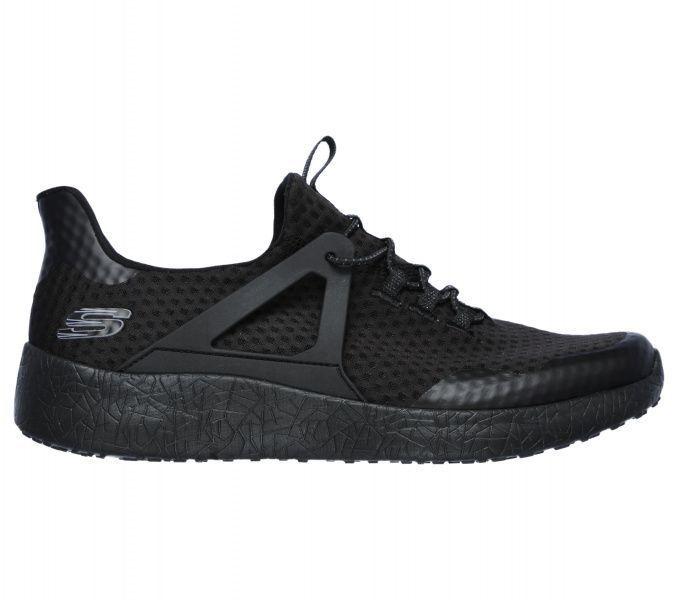 Кроссовки для мужчин Skechers SPORT KM2915 примерка, 2017