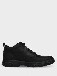 Ботинки для мужчин Skechers KM3001 купить в Интертоп, 2017