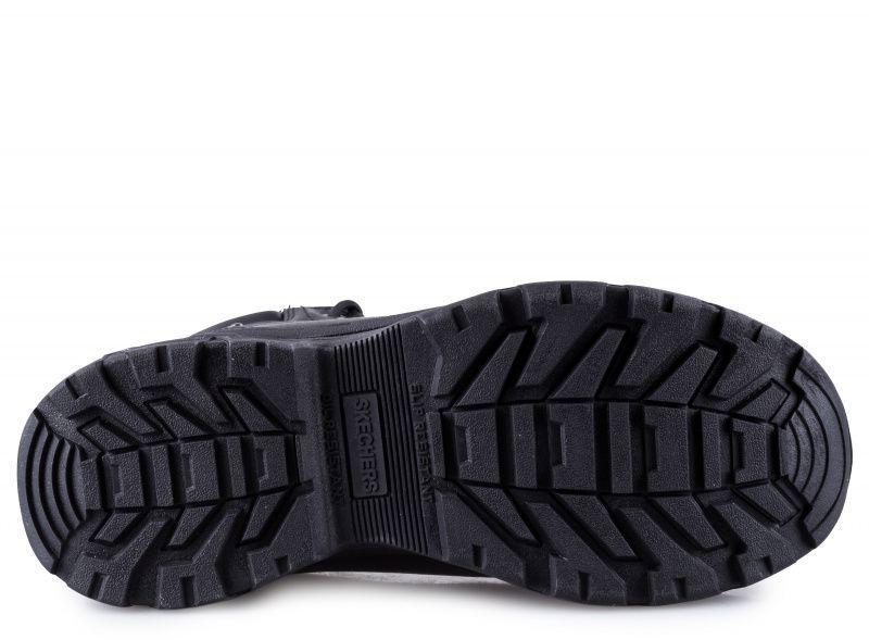 Ботинки для мужчин Skechers KM3002 купить обувь, 2017
