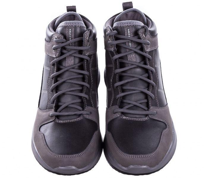 Ботинки для мужчин Skechers KM3004 стоимость, 2017