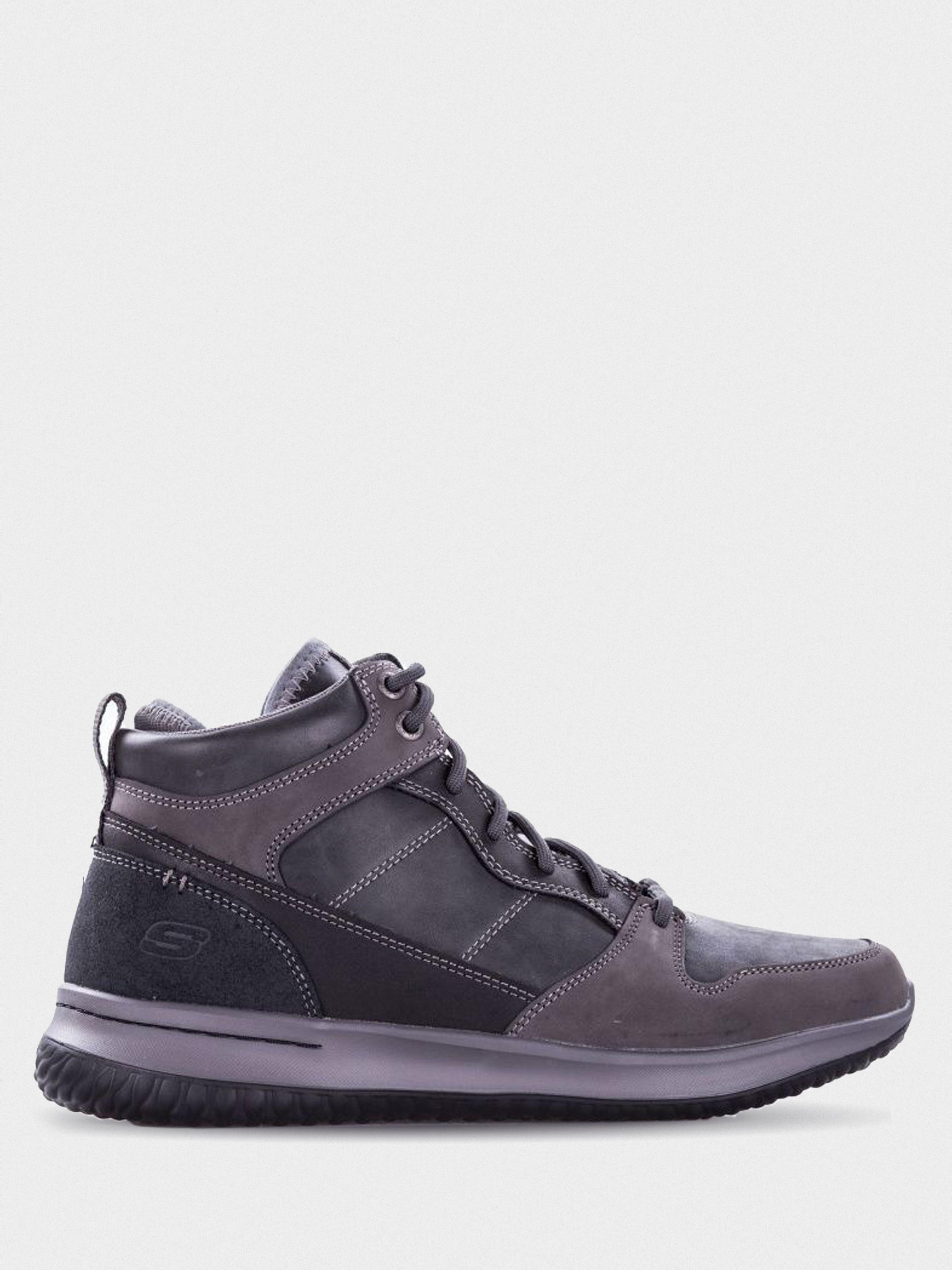 Ботинки для мужчин Skechers KM3004 купить в Интертоп, 2017