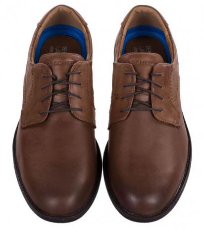 Туфли для мужчин Skechers KM3018 размеры обуви, 2017
