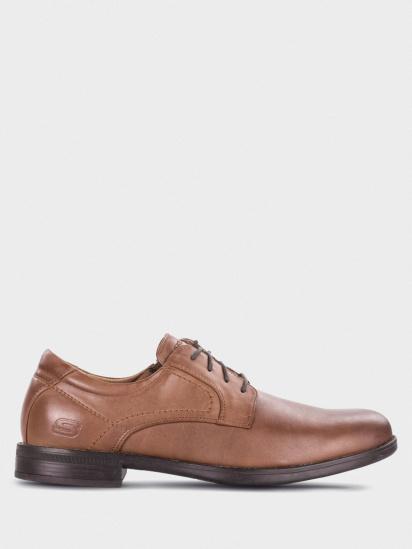 Туфли для мужчин Skechers KM3018 брендовые, 2017