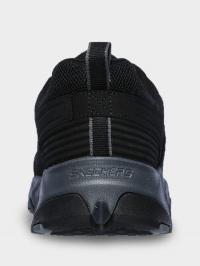 Полуботинки для мужчин Skechers KM3040 купить обувь, 2017