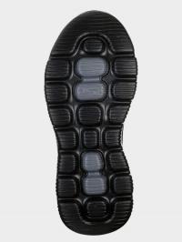 Слипоны для мужчин Skechers KM3043 продажа, 2017