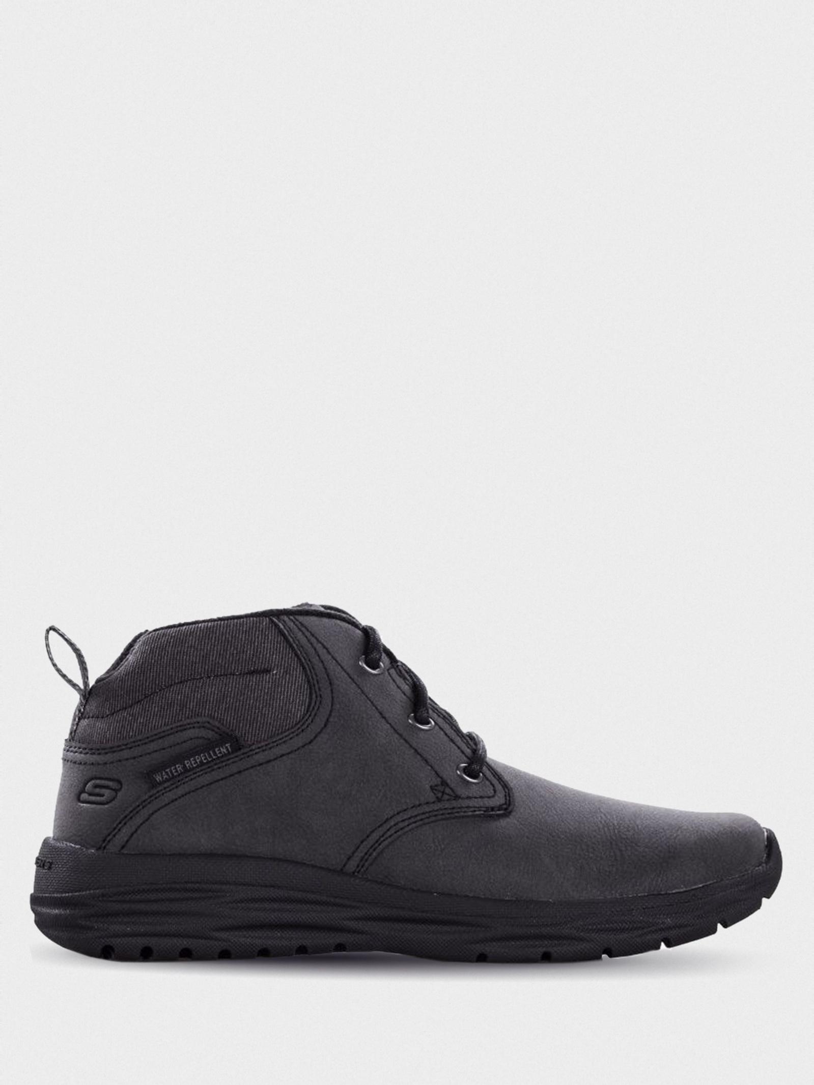 Ботинки для мужчин Skechers KM3053 купить в Интертоп, 2017