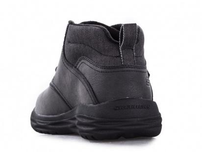 Ботинки для мужчин Skechers KM3053 размеры обуви, 2017