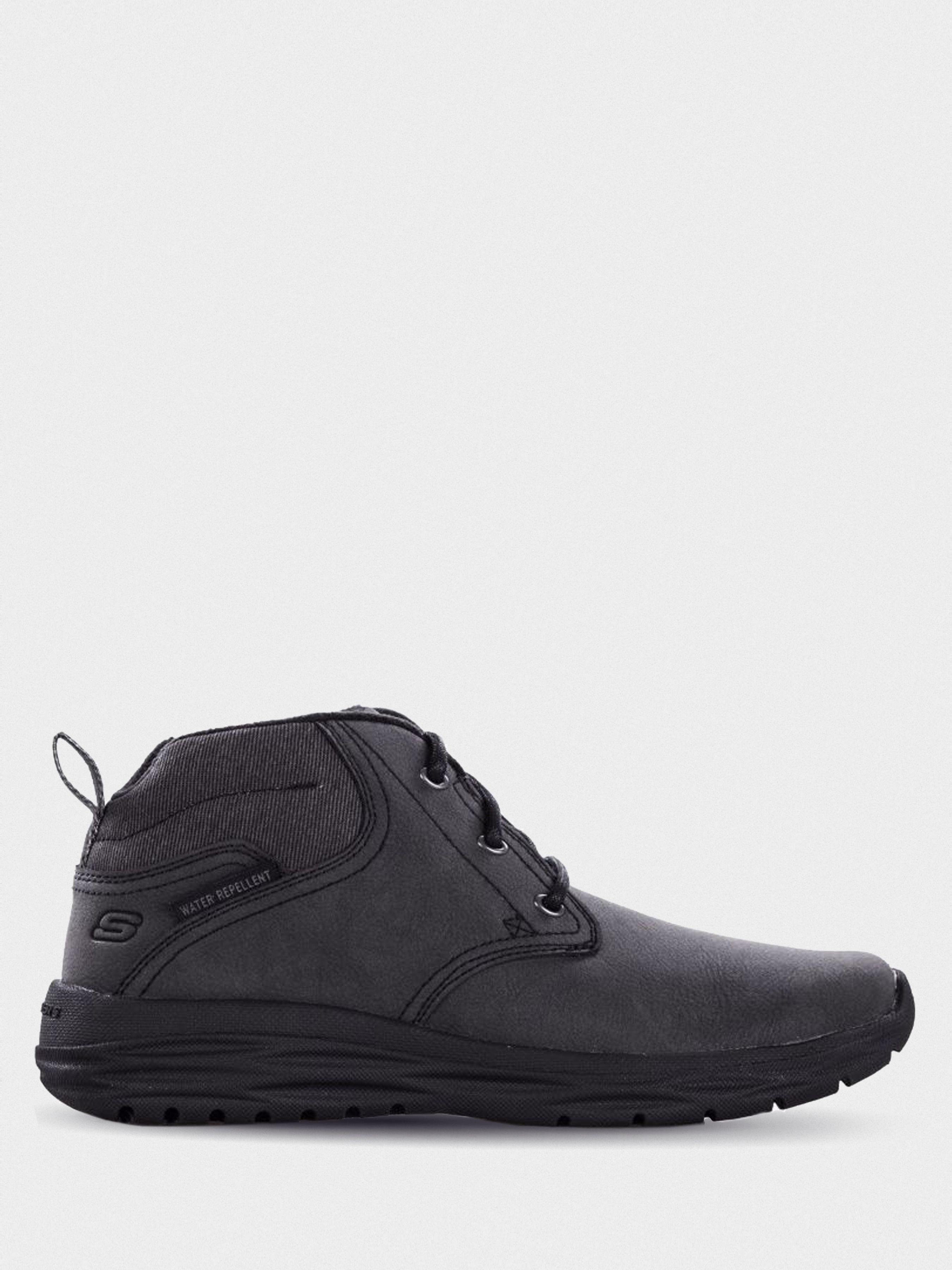 Купить Ботинки мужские Skechers KM3053, Черный