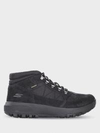 Ботинки для мужчин Skechers 55487 BBK стоимость, 2017