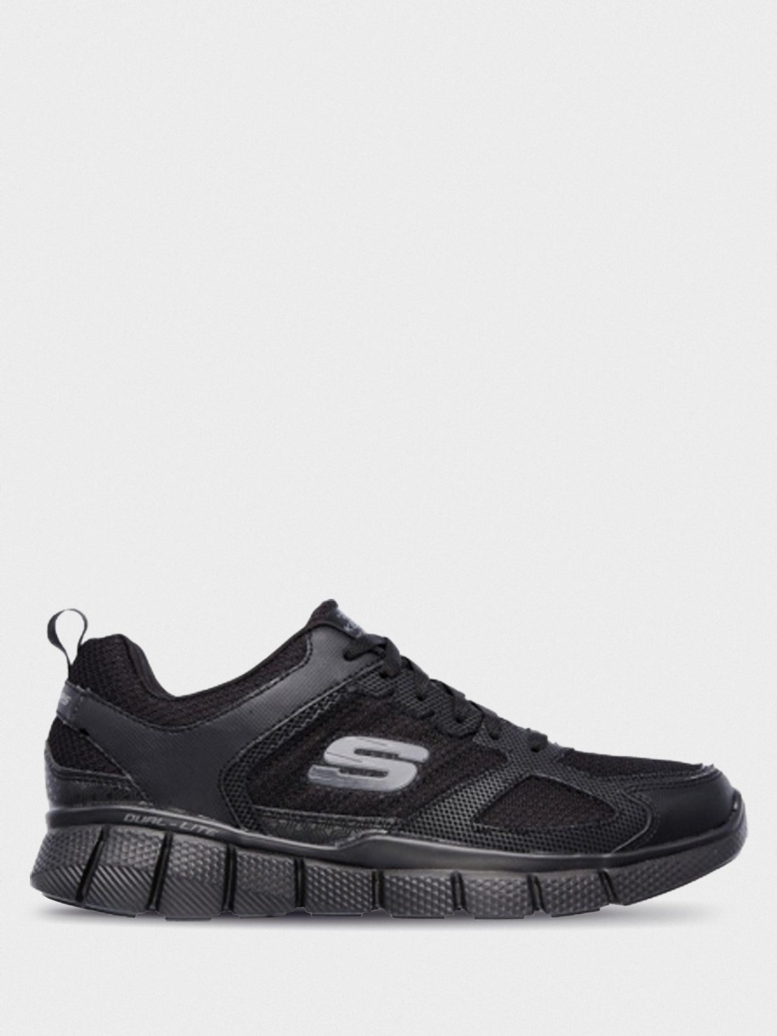 Кроссовки для мужчин Skechers KM3060 продажа, 2017