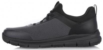 Кроссовки для мужчин Skechers Work KM3063 Заказать, 2017