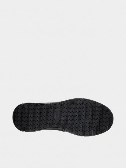 Слипоны для мужчин Skechers Work KM3065 брендовая обувь, 2017