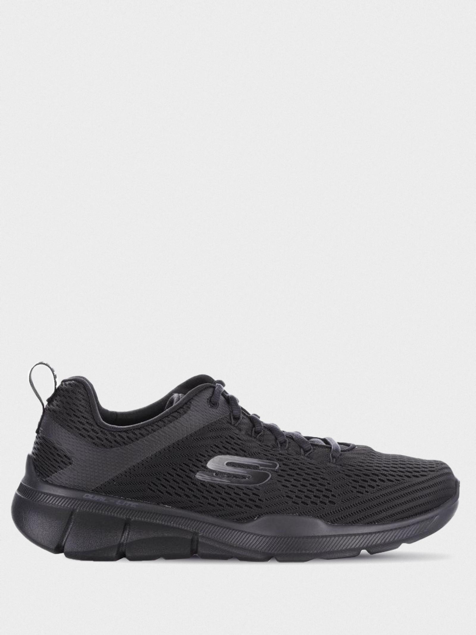 Кроссовки для мужчин Skechers KM3067 продажа, 2017