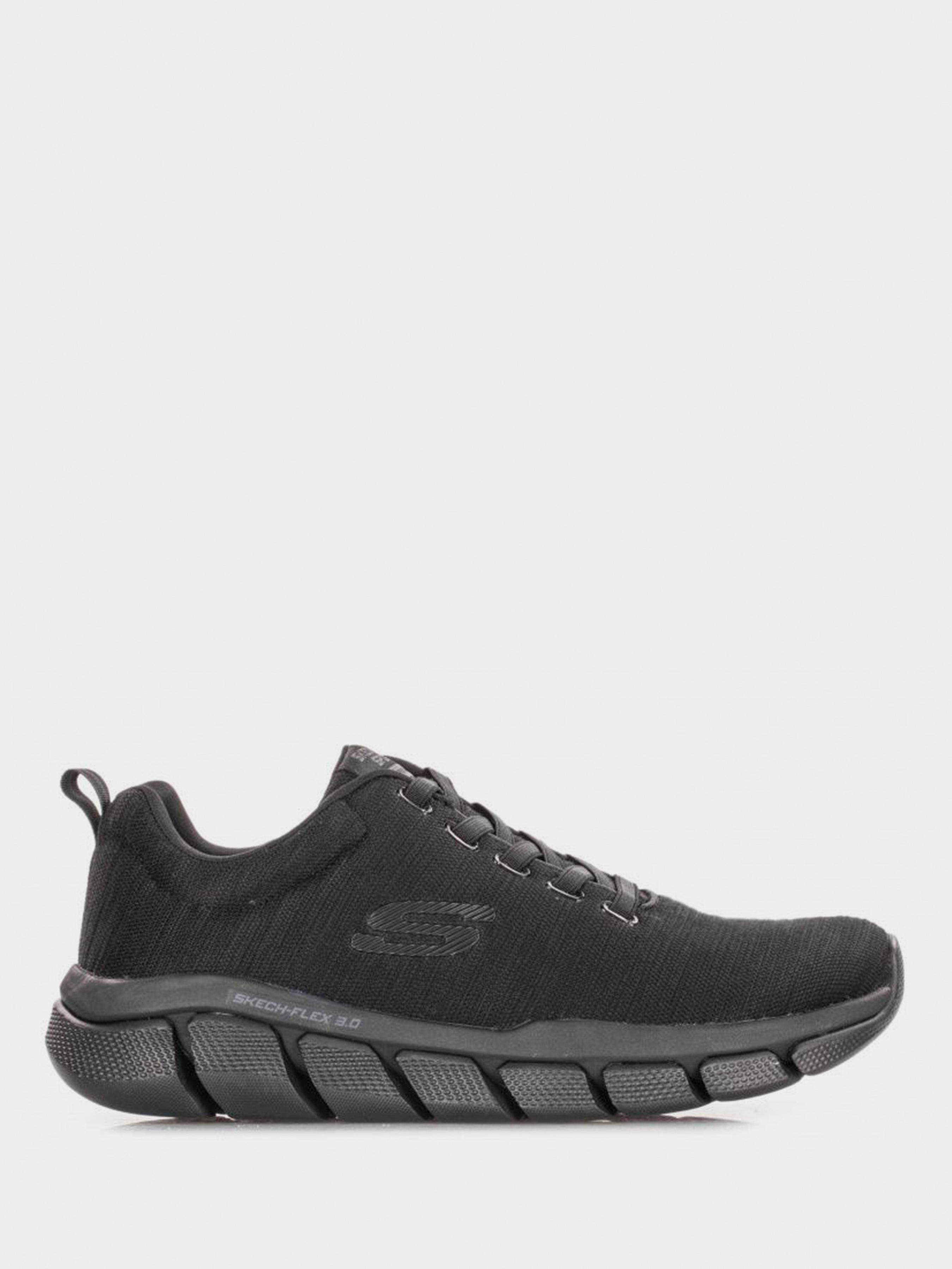 Кроссовки для мужчин Skechers KM3068 продажа, 2017