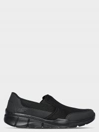 Cлипоны для мужчин Skechers KM3085 купить в Интертоп, 2017