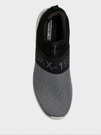 Cлипоны для мужчин Skechers KM3095 стоимость, 2017