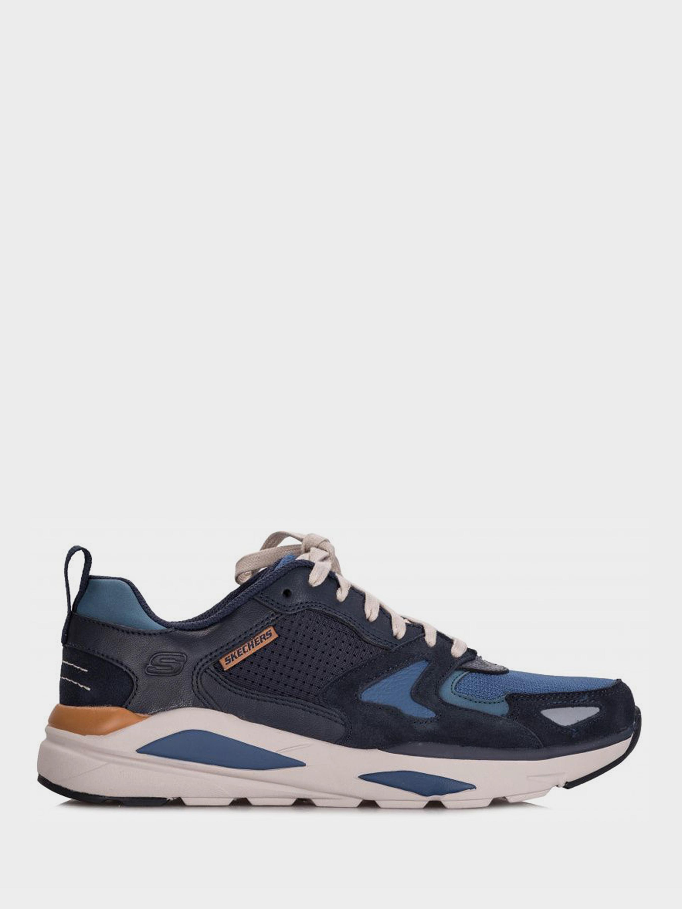 Кроссовки для мужчин Skechers KM3113 продажа, 2017