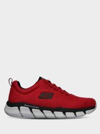 Кроссовки для мужчин Skechers KM3122 продажа, 2017