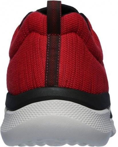 Кроссовки для мужчин Skechers KM3122 модная обувь, 2017