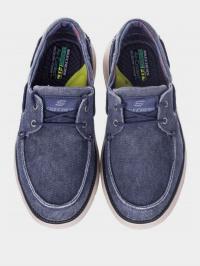Полуботинки для мужчин Skechers KM3128 брендовая обувь, 2017