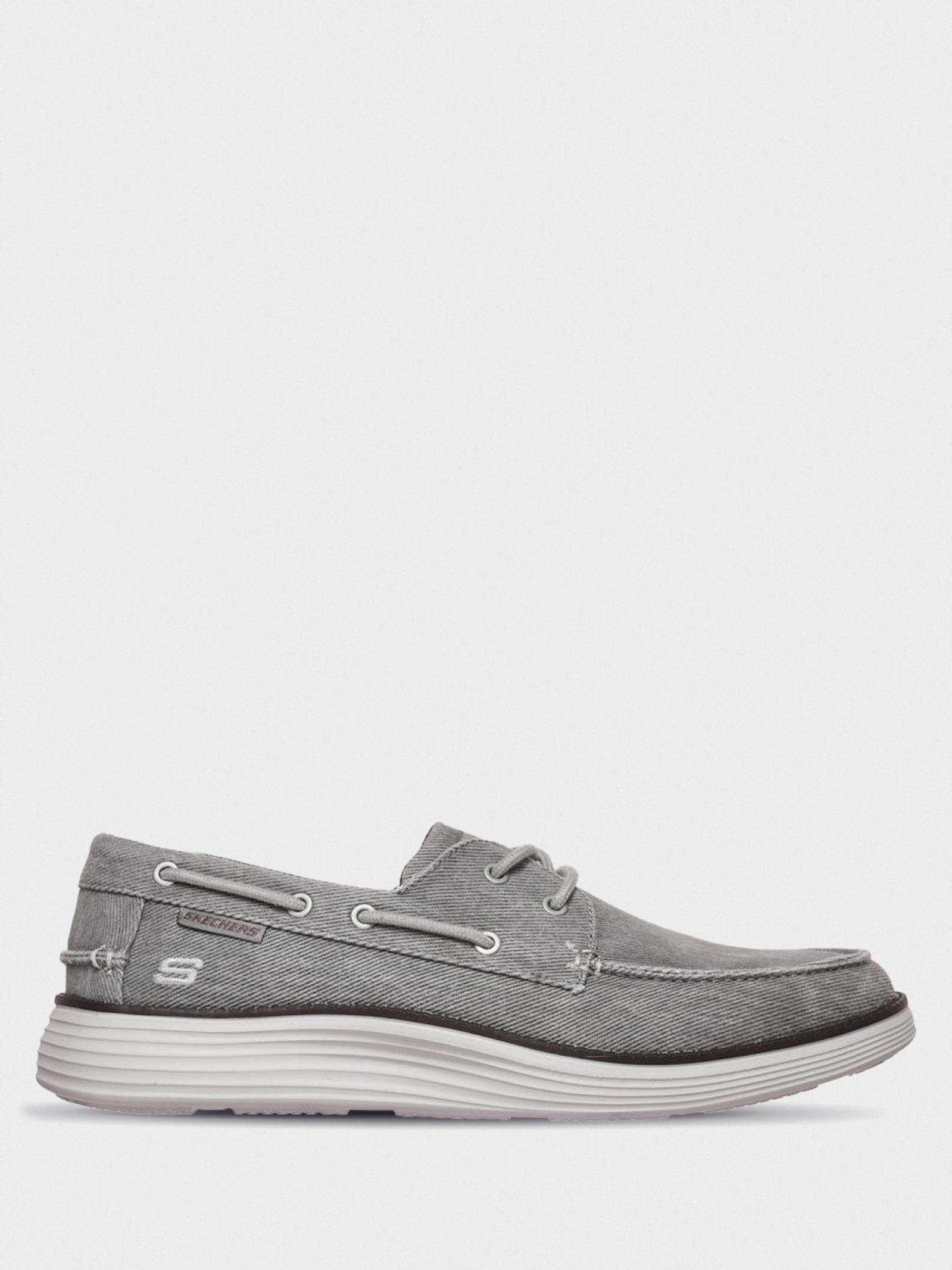 Мокасини  для чоловіків Skechers 65908 LTGY купити взуття, 2017