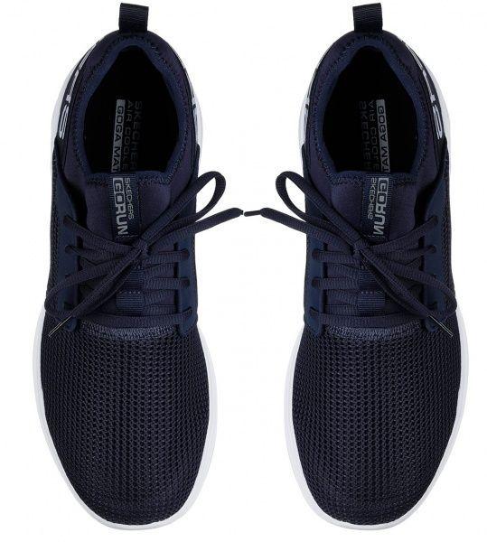 Кроссовки для мужчин Skechers KM3141 купить обувь, 2017