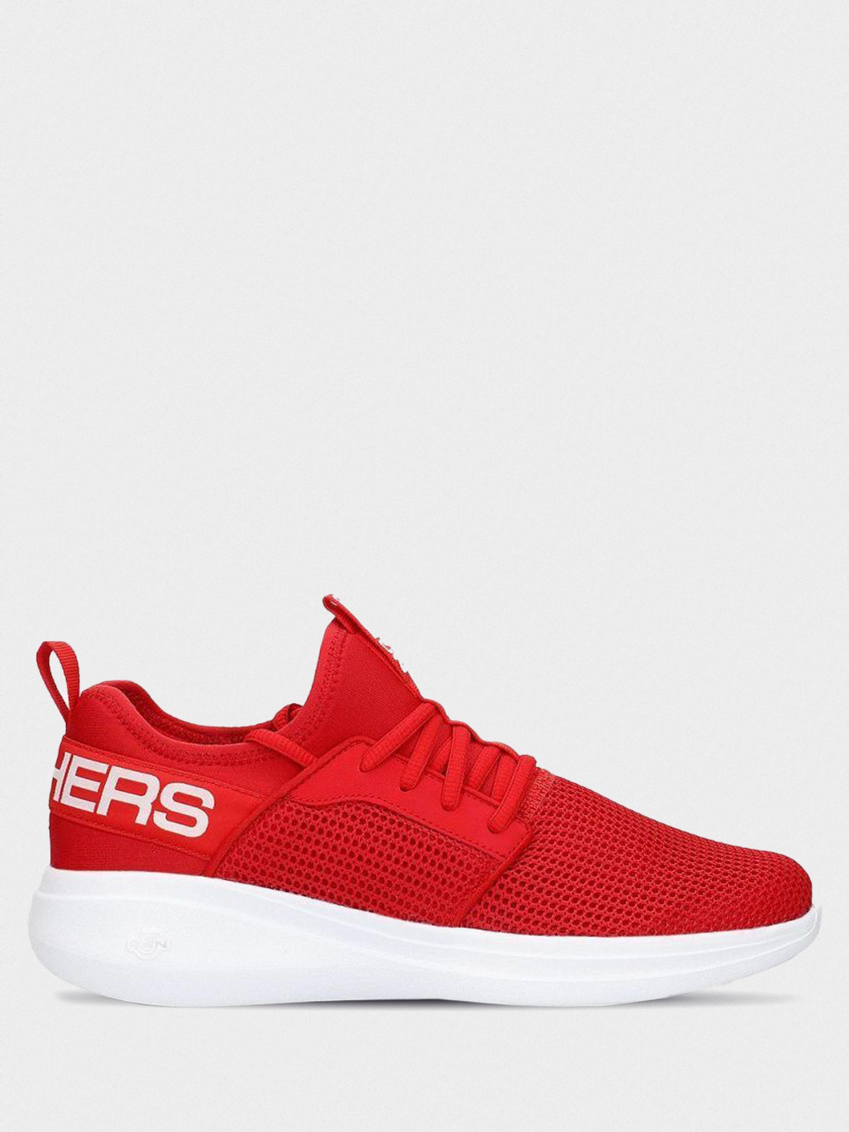 Кроссовки для мужчин Skechers KM3151 продажа, 2017