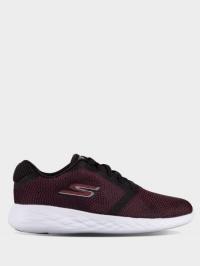 Кроссовки для мужчин Skechers KM3154 продажа, 2017