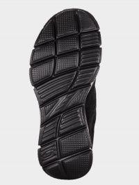 Кроссовки для мужчин Skechers KM3185 , 2017