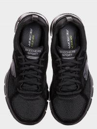 Кроссовки для мужчин Skechers KM3185 купить обувь, 2017