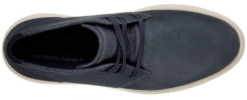 Ботинки для мужчин Skechers KM3192 продажа, 2017