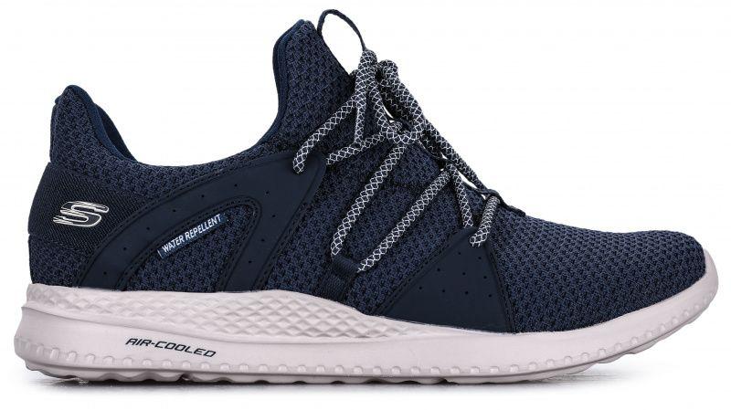Кроссовки для мужчин Skechers KM3215 продажа, 2017