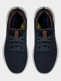 Кроссовки для мужчин Skechers KM3263 купить обувь, 2017