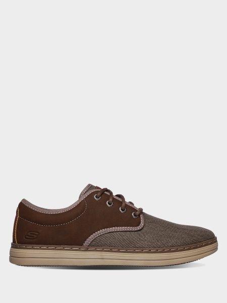 Полуботинки для мужчин Skechers KM3277 модная обувь, 2017