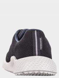 Кроссовки для мужчин Skechers KM3278 модная обувь, 2017