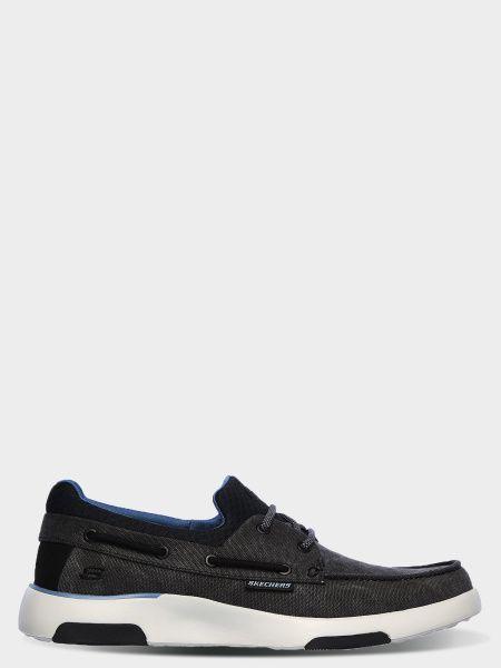 Полуботинки для мужчин Skechers KM3286 модная обувь, 2017