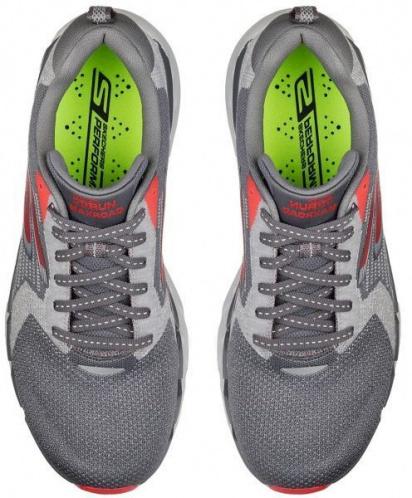 Кроссовки для мужчин Skechers KM3293 , 2017