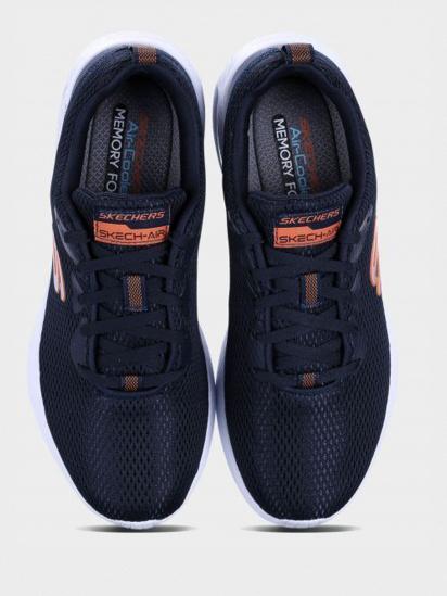 Кроссовки для мужчин Skechers KM3302 купить обувь, 2017