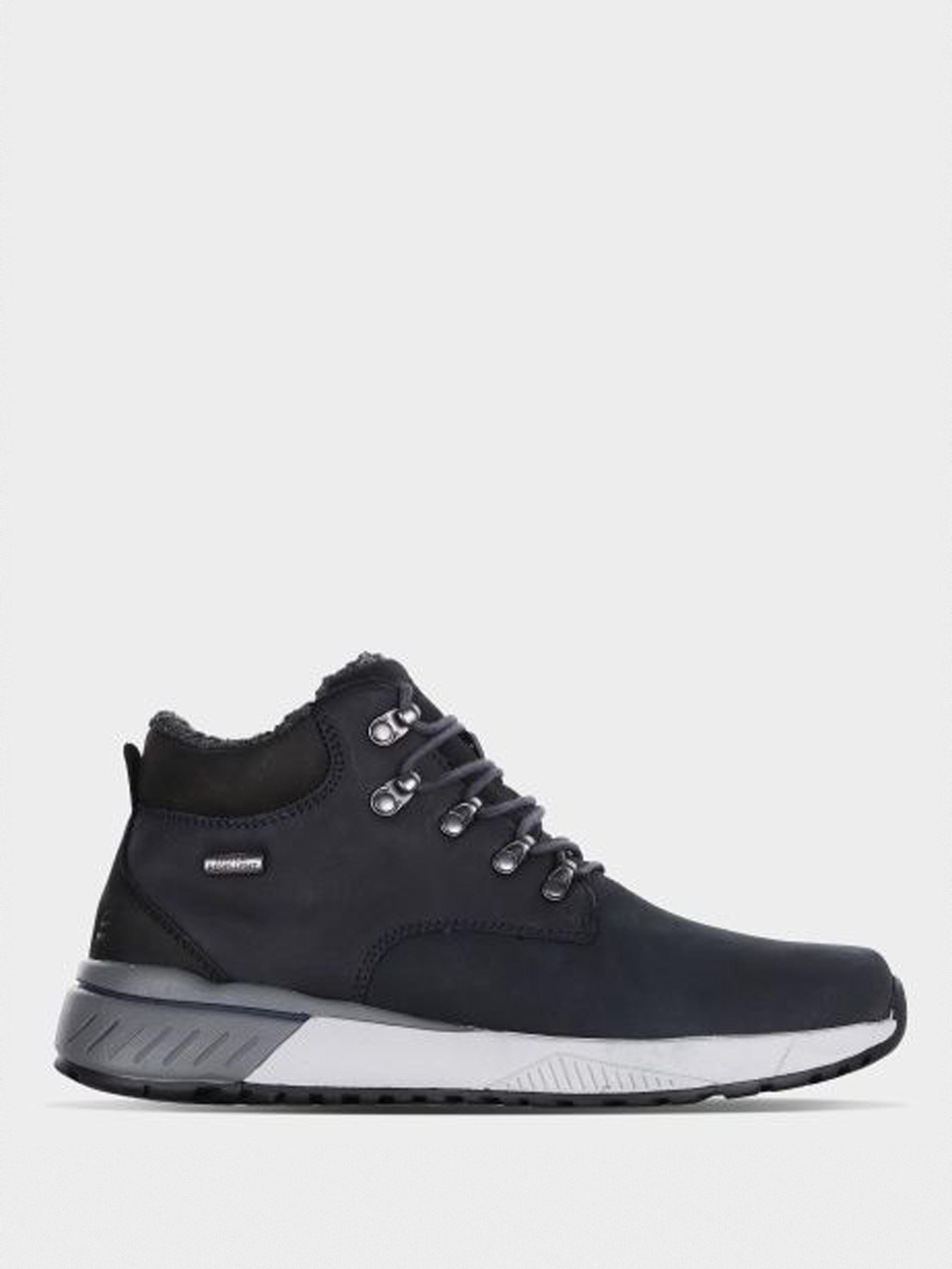 Купить Ботинки мужские Skechers KM3381, Синий