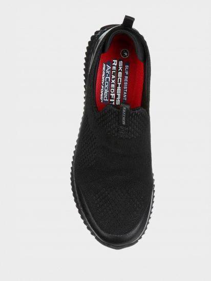 Кроссовки для мужчин Skechers KM3387 купить обувь, 2017