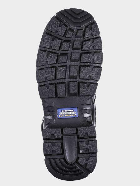 Сапоги для мужчин Skechers KM3420 продажа, 2017