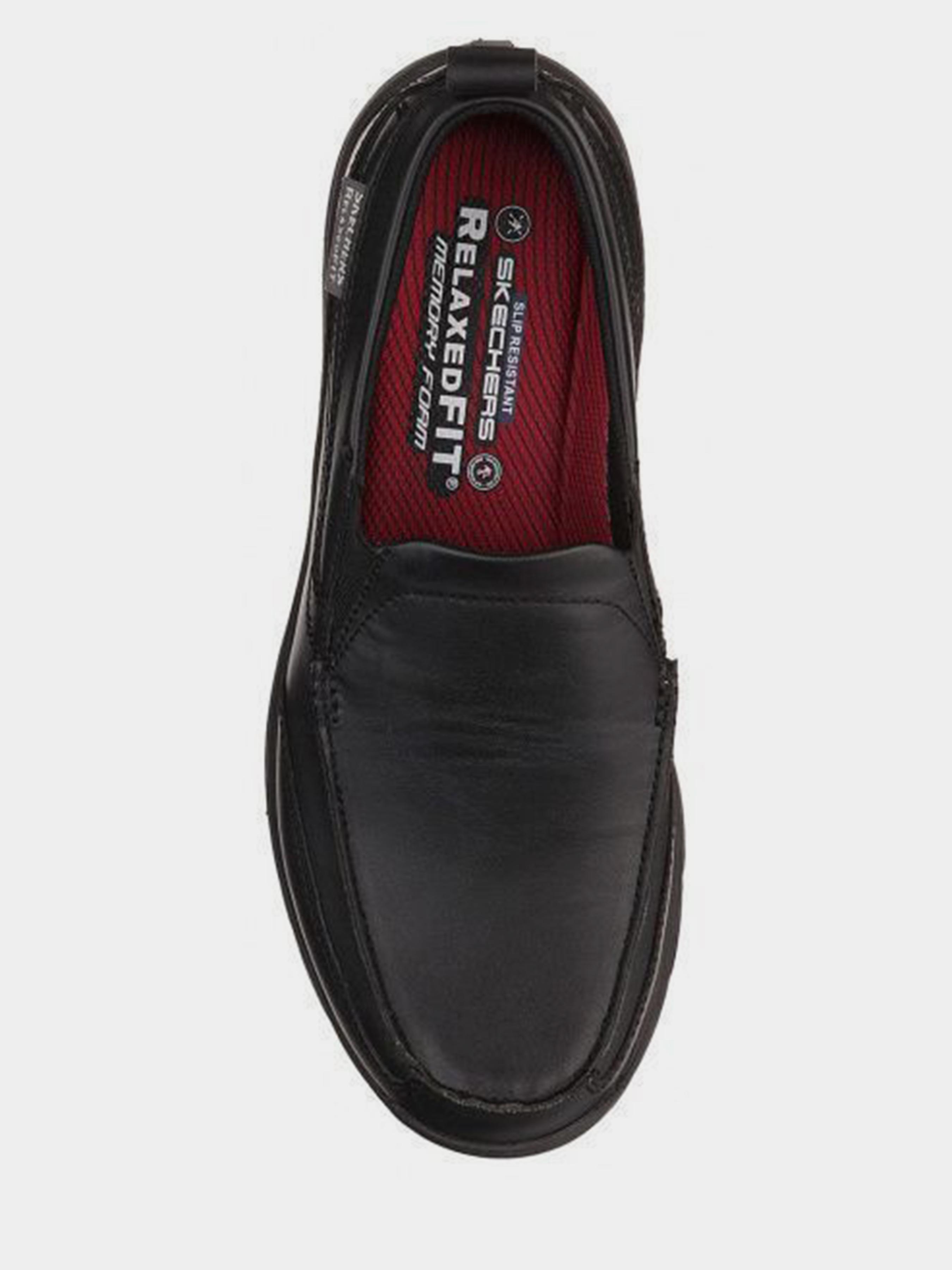 Полуботинки для мужчин Skechers KM3422 размеры обуви, 2017
