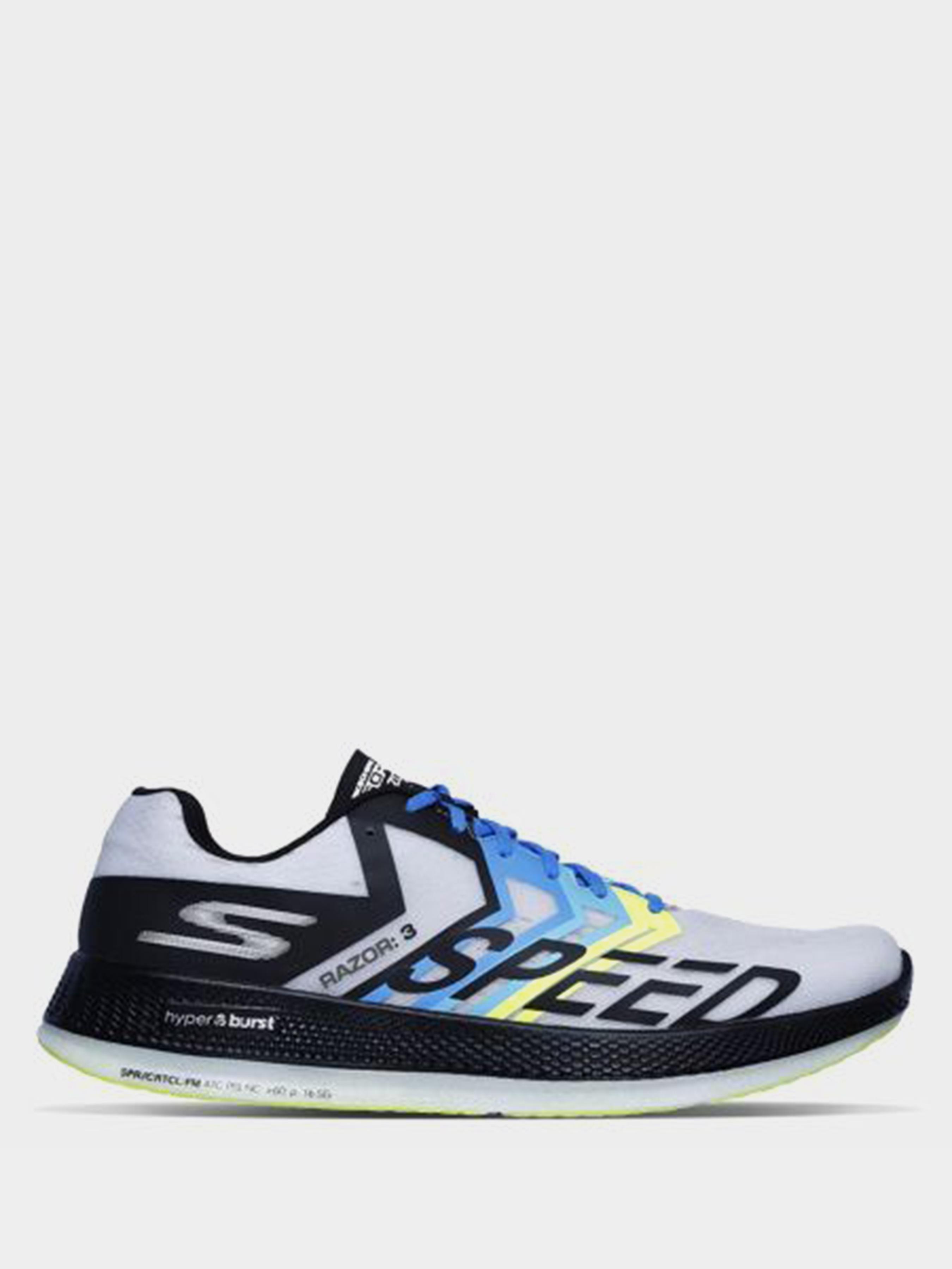 Кроссовки для мужчин Skechers KM3438 продажа, 2017