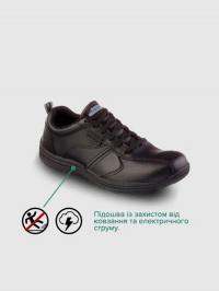 Кроссовки для мужчин Skechers 77036 BLK купить обувь, 2017