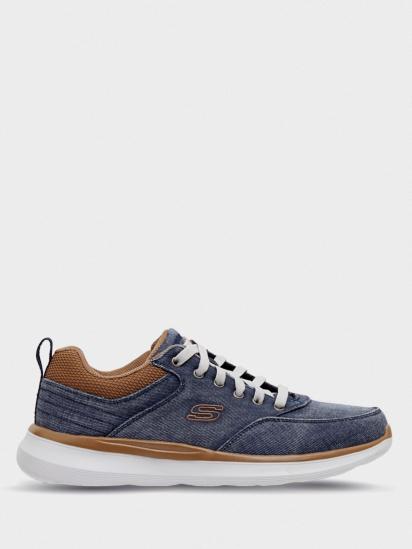 Кроссовки для мужчин Skechers USA Streetwear 210024 NVY модная обувь, 2017