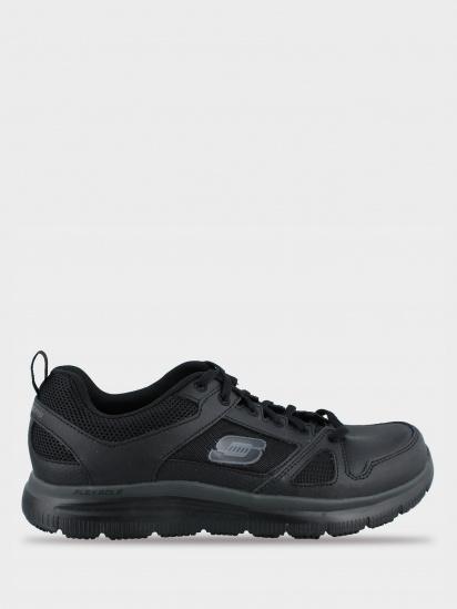 Кросівки  для чоловіків Skechers 77040EW BLK замовити, 2017
